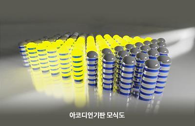 화공 김진곤-기계·화공 노준석 교수팀, 나노 아코디언으로 '투명망토' 더 간단히 만든다