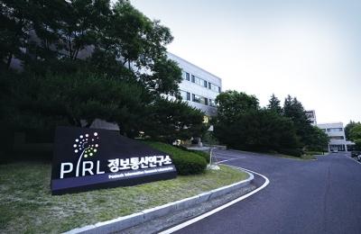 2018 여름호 / 포스텍 연구소 탐방기 / 정보통신연구소
