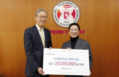 신세계치과 기부금 전달식